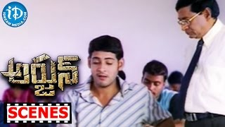 Arjun Movie Scenes - MS Narayana Comedy With Mahesh Babu In Exam Hall - Shriya Saran