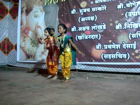 Marathmol gan