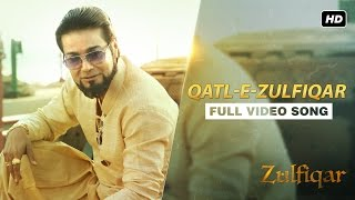 Qatl-E-Zulfiqar | Full Video Song | Zulfiqar | Srijit | Anupam |Timir Biswas | 2016