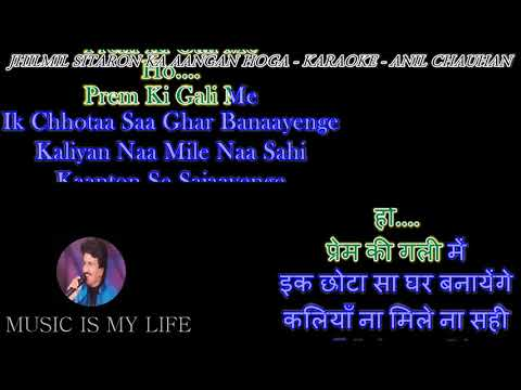 Jhilmil Sitaron Ka Aangan Hoga - Karaoke With Scrolling Lyrics Eng.& हिंदी