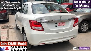 Maruti Dzire 2018 Vxi/Vdi Model Detailed Review With On Road Price | Dzire 2018 White Colour