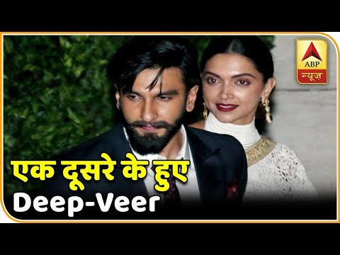 Exclusive: Deepika Padukone, Ranveer Singh's Wedding Video | ABP News