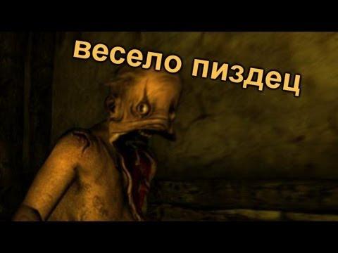 Амнезия Shadows - everybody is HAPPY 🌎