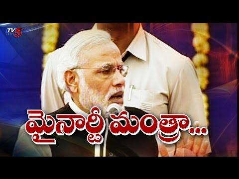 Narendra Modi Complimented Indian Muslims