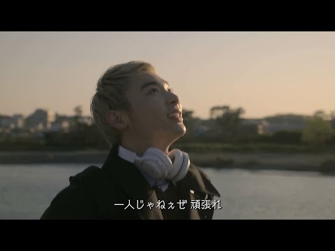 APR.08 2020 | HAN-KUN – DE-KI-RU (Music Video Short ver.)
