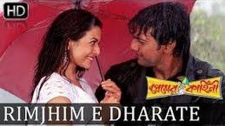 Rimjhim E Dharate | Dev Koel | Shaan Shreya Ghoshal | kolkata Movie | Mon Manena |