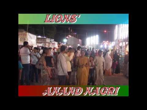 LIONS ANAND NAGRI