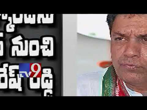 Political Mirchi : What next for Suresh Reddy? - TV9