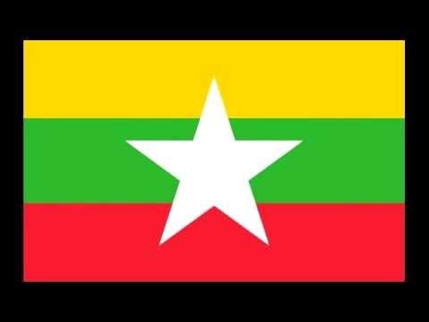 National Anthem of Myanmar