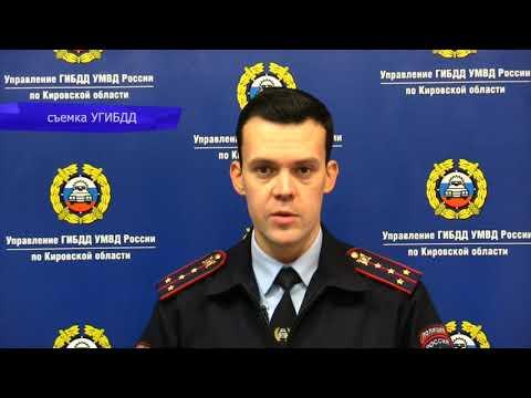 Обзор аварий. 14 и Нива, 5 пострадали в Кирово-Чепецком районе. Место происшествия 08.12.2017