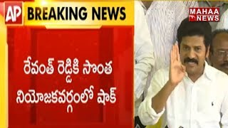Shock to TDP | Revanth Reddy Follower From Kodangal to Join TRS Party