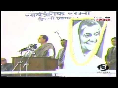 Rajiv Gandhi's Speech Justifying 1984 Riots