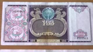 Money of Uzbekistan - The 100 Cym papermoney note
