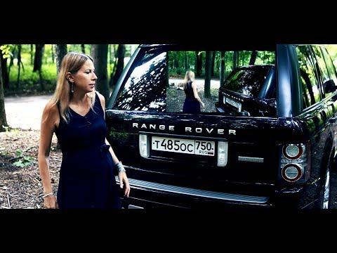 Получила Range Rover на халяву. Ездить, ломать, чинить...
