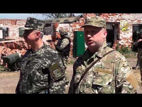 Slavyansk. Turchynov Rallys the Troops. 21.05.2014