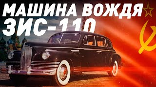 ЗИС-110 - День 21 - Самара - Большая страна - Большой тест-драйв