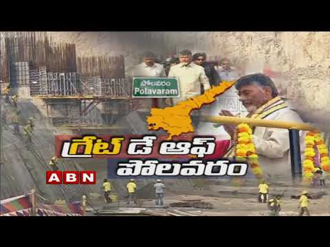 AP CM Chandrababu Speech At Polavaram Project Radial Gates Inauguration | ABN Telugu