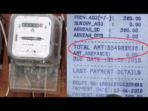 Man received 55 cr electricity bill in Ranchi