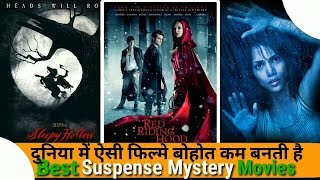 Top 10 Best Suspense Thriller Hollywood Movies | Hollywood Best Mystery Movies In Hindi