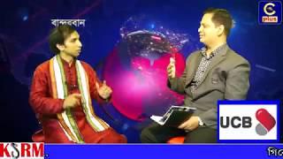 গিনিস ওয়ার্ল্ড রেকর্ডে চট্টগ্রামের ছেলে সুদর্শন।Sudershon achieved Guinness book record.তবলায়।