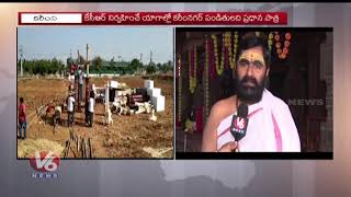 Priest Maheshwara Sharma Face To Face | CM KCR To Perform Sahasra Chandi Yagam From Jan 21
