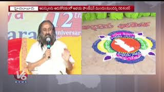 Sri Ravi Shankar Participates In Abhaya Foundation 12th Anniversary Celebrations | Hyderabad