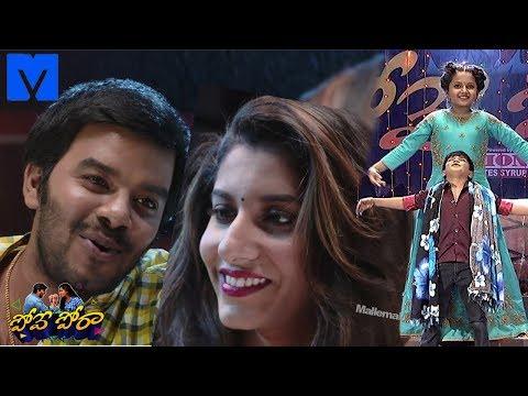 Pove Pora Latest Promo - 11th January 2019 - Poove Poora Show - Sudheer,Vishnu Priya - Mallemalatv
