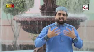 ALLAH HU ALLAH - QARI SHAHID MEHMOOD QADRI - OFFICIAL HD VIDEO - HI-TECH ISLAMIC - HI-TECH ISLAMIC