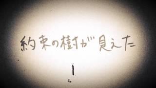 CIVILIAN 『サクラノ前夜』Lyric Video