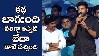 Hero Gopichand Dazzling Speech at Pantham Movie Audio Launch | Pantham movie Official trailer