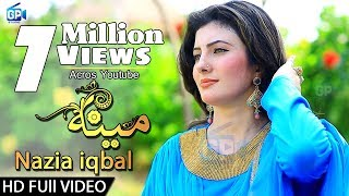 Download Nazia Iqbal New Songs 2017 - Pashto new song meena zorawara da 2017 1080p 3Gp Mp4