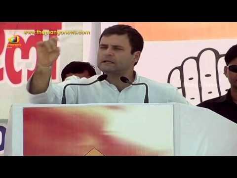 Haryana Elections : Rahul Gandhi addresses rally in Gannaur
