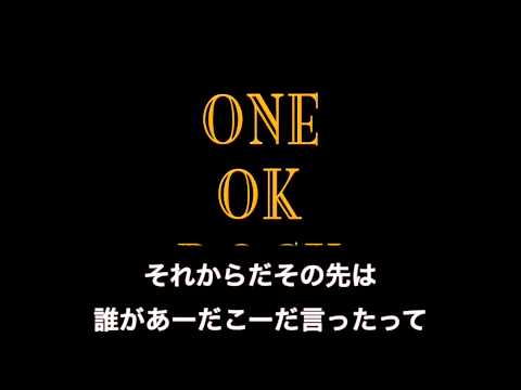 One Ok Rock - CONVINCING