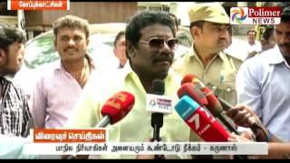 Actor Karunas Dismisses his Mukkulathor Pulipadai district heads | Polimer News