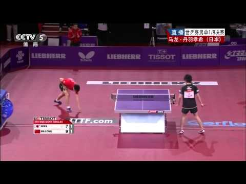 2013 WTTC (ms-R16) MA Long - NIWA Koki [HD] [Full Match/Chinese]