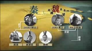 昭王 大秦帝国の夜明け 第23話