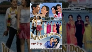 Ishq Garaari - WATANAN TON DOOR | FULL LENGTH PUNJABI MOVIE | POPULAR PUNJABI MOVIES