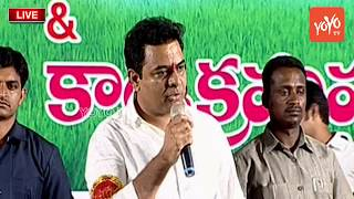 KTR Speech at TRS Party Public Meeting Jagityal | MP Kavitha | Rythu Bandhu Scheme