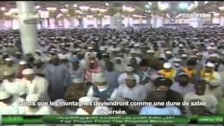Salat Fajr 26/9/12 Madinah - Abdul Bari Thubayti