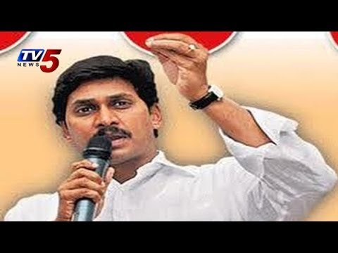 Ys Jagan Emotional Speech On Ys Rajasekhara Reddy In Vinukonda video