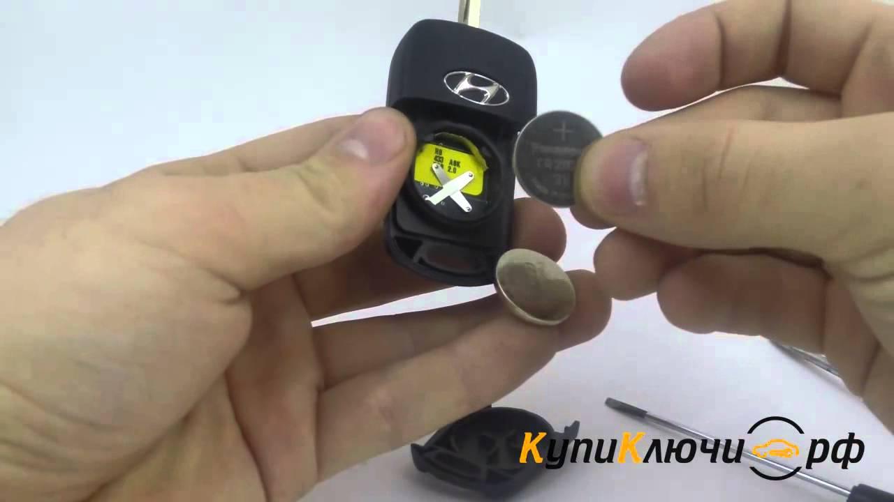 замена батарейки в ключе тойота прадо 150