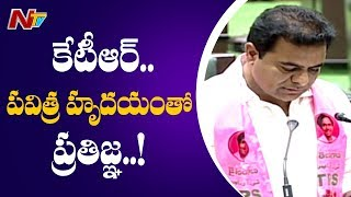 KTR takes Oath as MLA in Telangana Assembly | MLAs Swearing in Ceremony | NTV