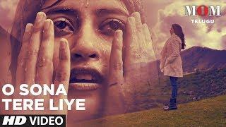 download lagu O Sona Full  Song  Mom Telugu  gratis