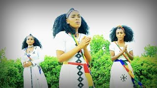 Ksanet , Enbeba & Aster - Ashenda / New Ethiopian Traditional Tigrigna Music (Official Video)