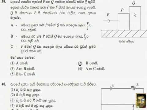 Physics - Home � Gayaza High School