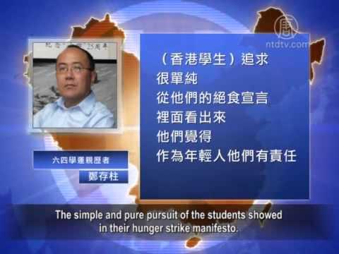 Leung Chun-yin: Students' Hunger Strike Is Pointless