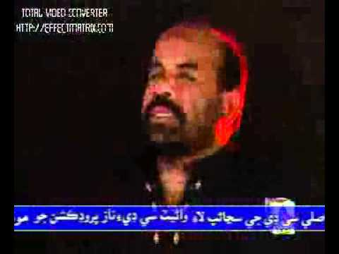 Lout Aao Ali Akbar A S Noha By Mukhtar Ali Sheedi, 2005 (mohsin) video