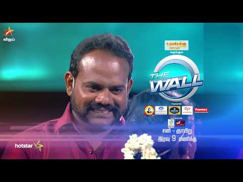 The Wall Promo 26-10-2019 to 27-10-2019  Vijay TV Show Online