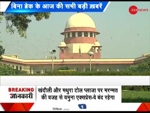 Morning Breaking: SC to give verdict on violence by vigilante groups today