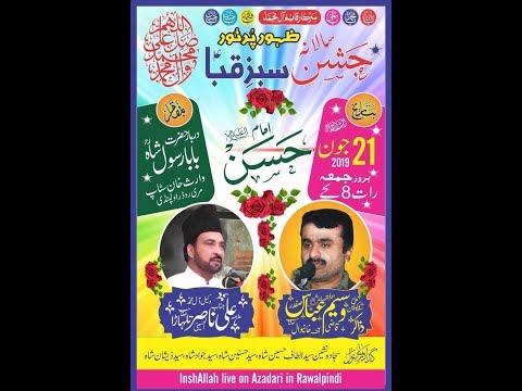 live jashan 21 June Waris Khan Metro stop Muree Road Rwp 2019